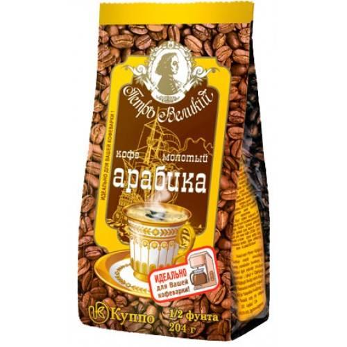 Кофе петр великий - отзывы на i-otzovik.ru
