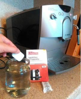 Декальцинация – чистка кофемашины от накипи