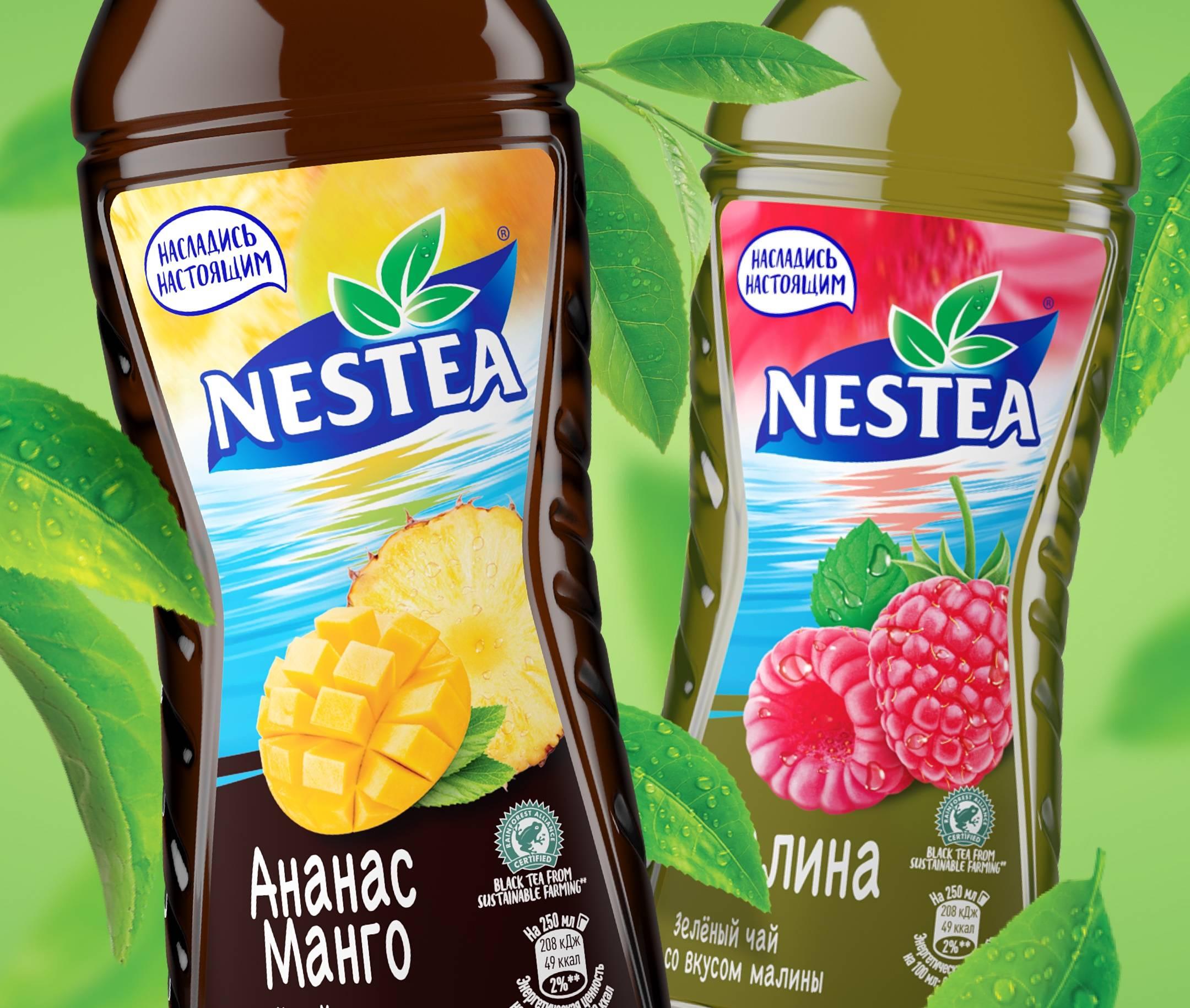 Чай nestea — химический состав, пищевая ценность, бжу