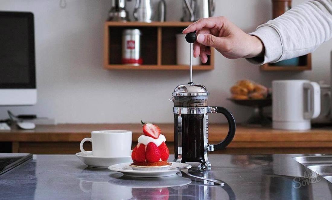 Сходства и различия кофе френч-пресс и эспрессо.