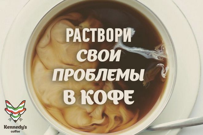 Цитаты про кофе на английском с переводом. афоризмы про кофе
