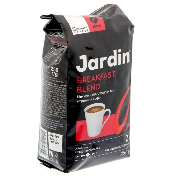 Кофе жардин (jardin)