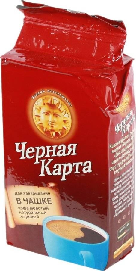 Как заваривать молотый кофе в чашке, польза и вред, способы приготовления