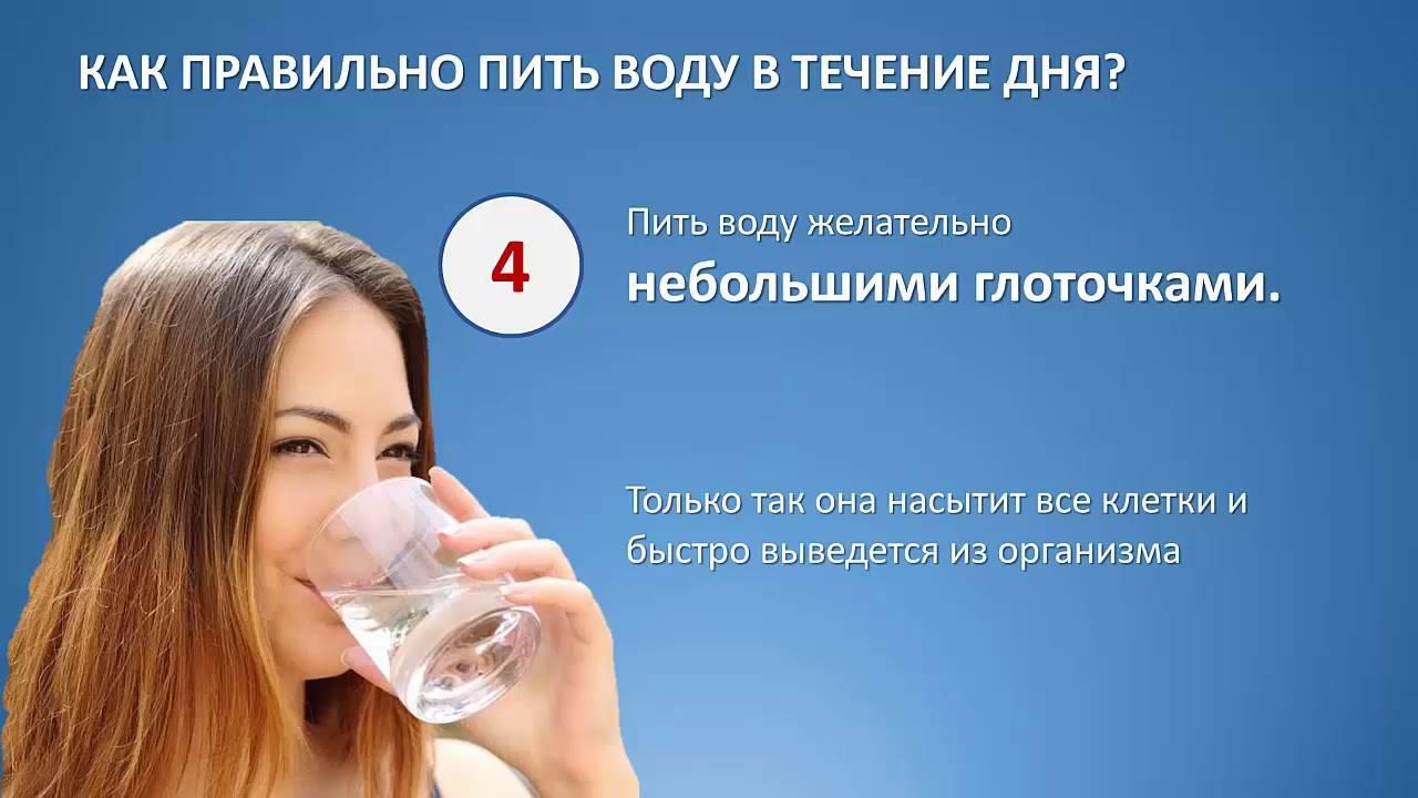Вопрос здоровья: полезно ли пить горячую воду?