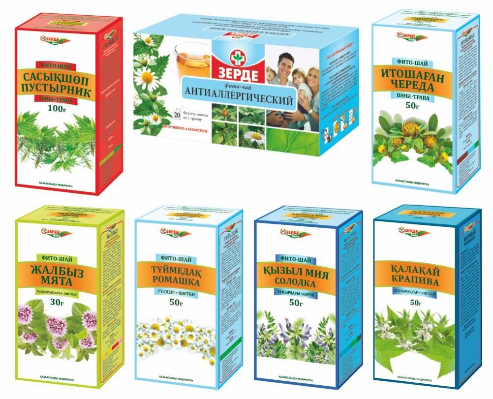 Мочегонный чай, как средство для похудения: его сильные и слабые стороны