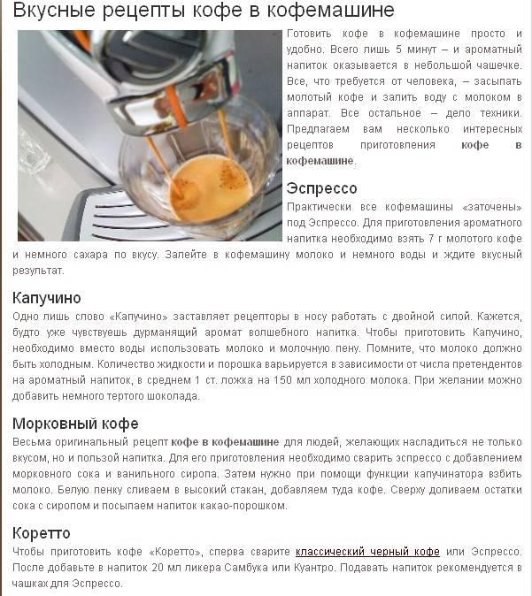 Топ 10 чайных и кофейных ликёров - рецепты и инструкции