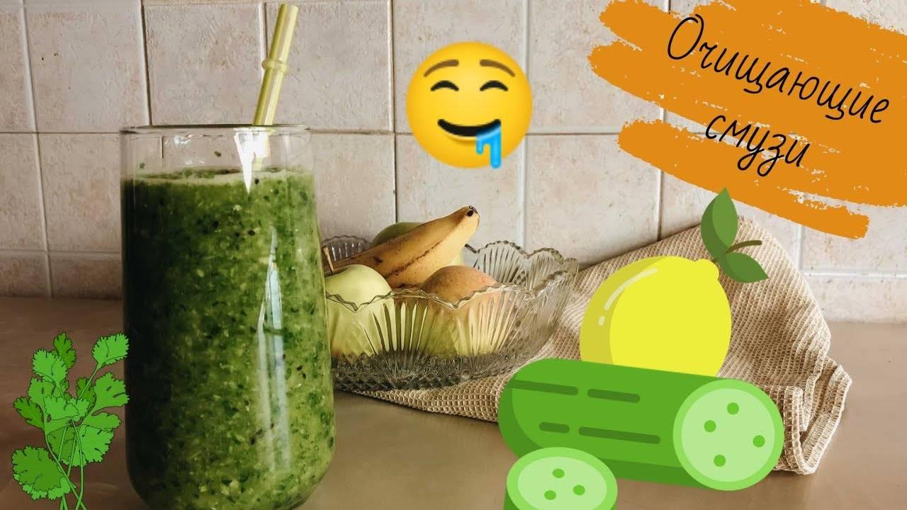 Детокс-смузи: лучшие рецепты! - dailyfit