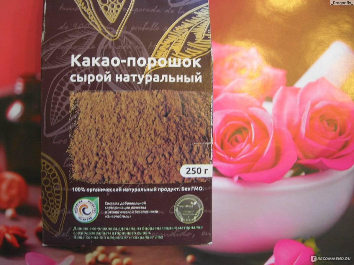 В чем польза и вред какао: влияние продукта на организм взрослых людей, стариков и детей, противопоказания
