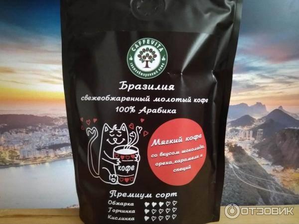 Как выбрать кофе #2. как научиться понимать информацию на упаковке