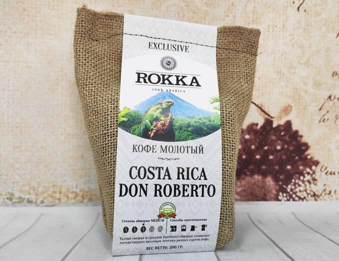 Кофе из коста-рики: особенности вкуса, описание лучших сортов