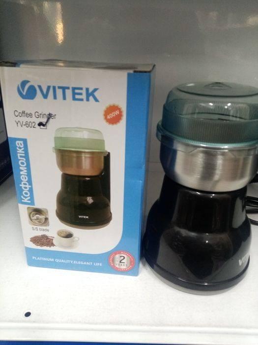 Средство от накипи для кофемашины: какое лучше, декальцинация оборудвания