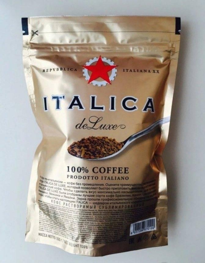 10 лучших марок кофе для кофемашины - рейтинг 2020