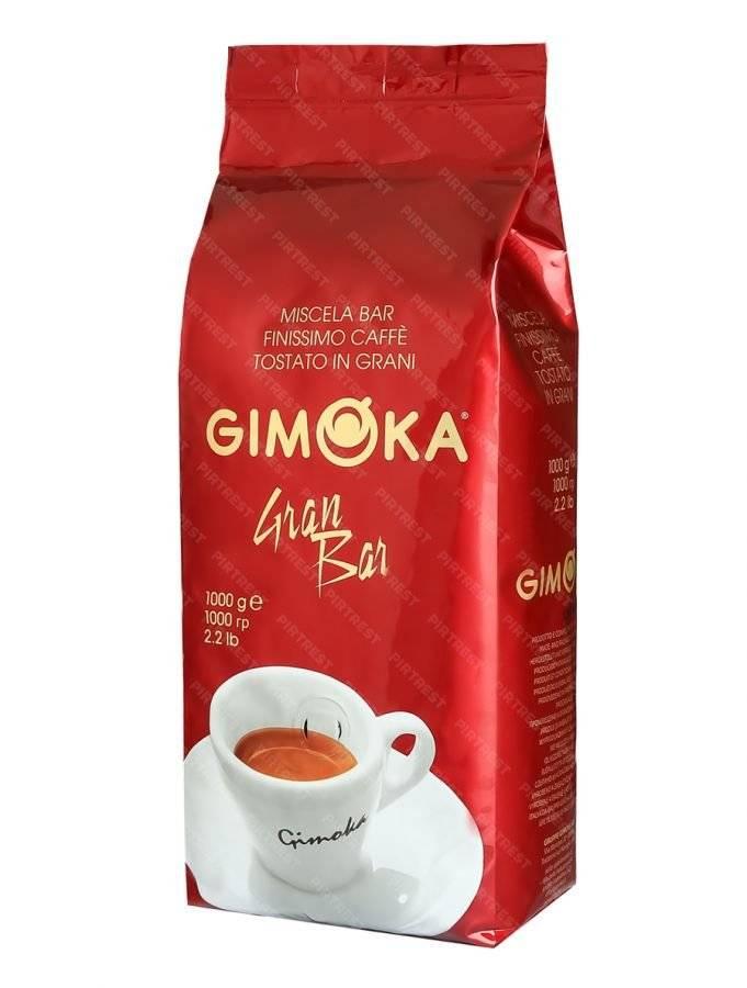 """Отзыв про кофе в зернах gimoka dulcis vitae: """"мой вердикт - кофе в зёрнах джимока не реабилитирован"""""""
