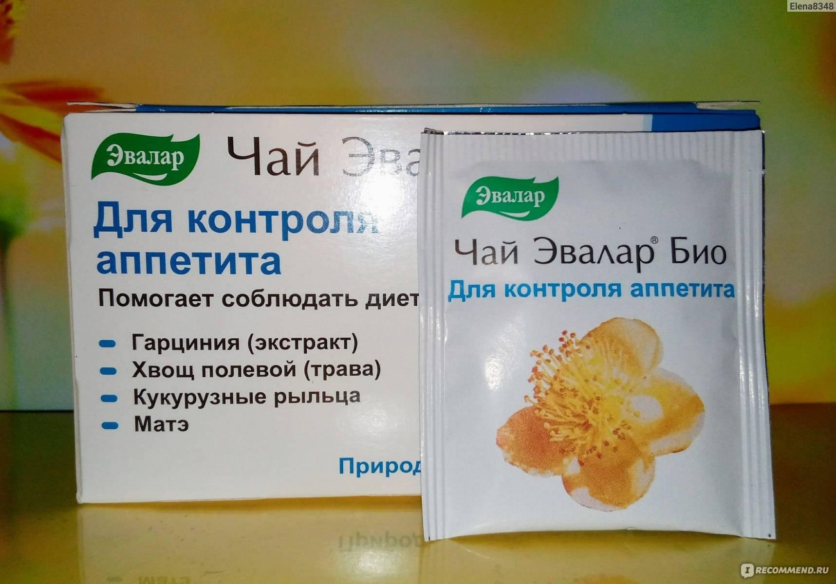 """Чай """"эвалар био"""" для контроля аппетита - отзывы на i-otzovik.ru"""
