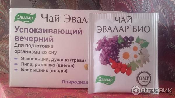 Успокоительный чай для деток разного возраста