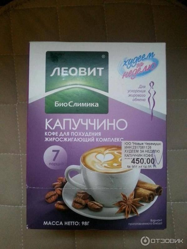 Польза кофе при диете для похудения