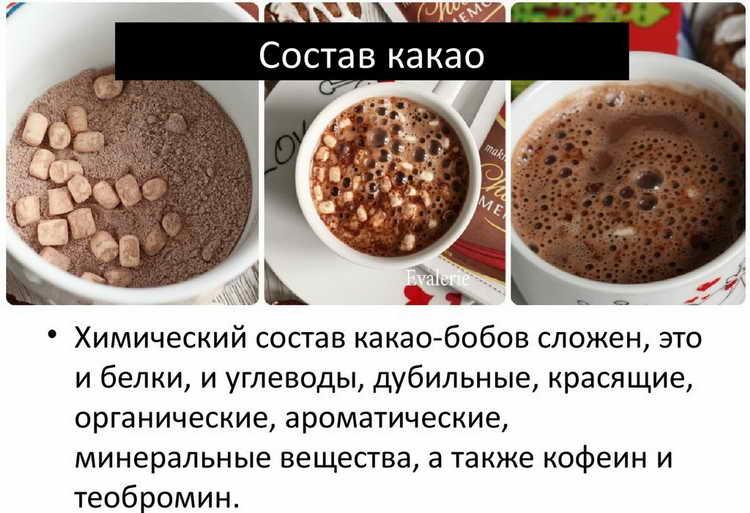 Калорийность кофе: сколько калорий в кофе с молоком, сахаром, сливками и без
