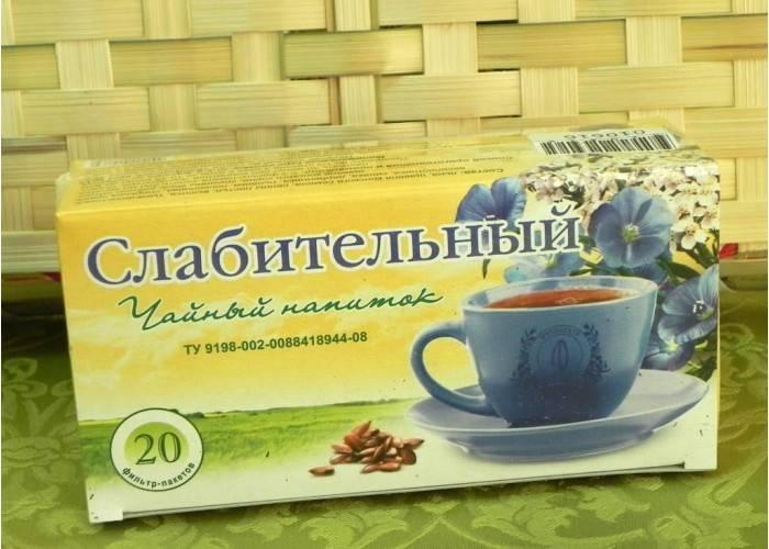 Устранение запора с помощью слабительного чая, трав и препаратов