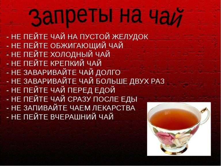 Кофе на голодный желудок - последствия употребления кофе натощак