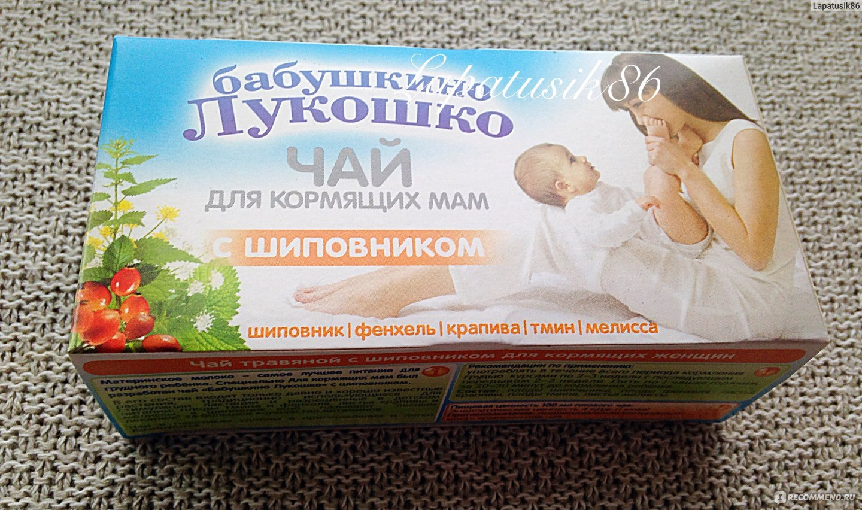 Сгущенка при грудном вскармливании, можно ли сгущенное молоко кормящей маме