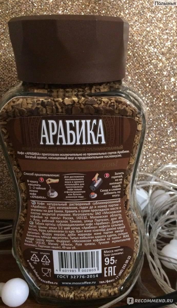 Кофе марагоджип - что это такое, история, характеристики, сорта, цены, отзывы