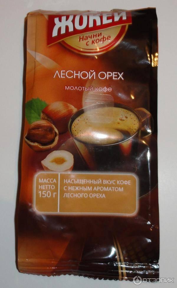 Как готовить кофе с орехами