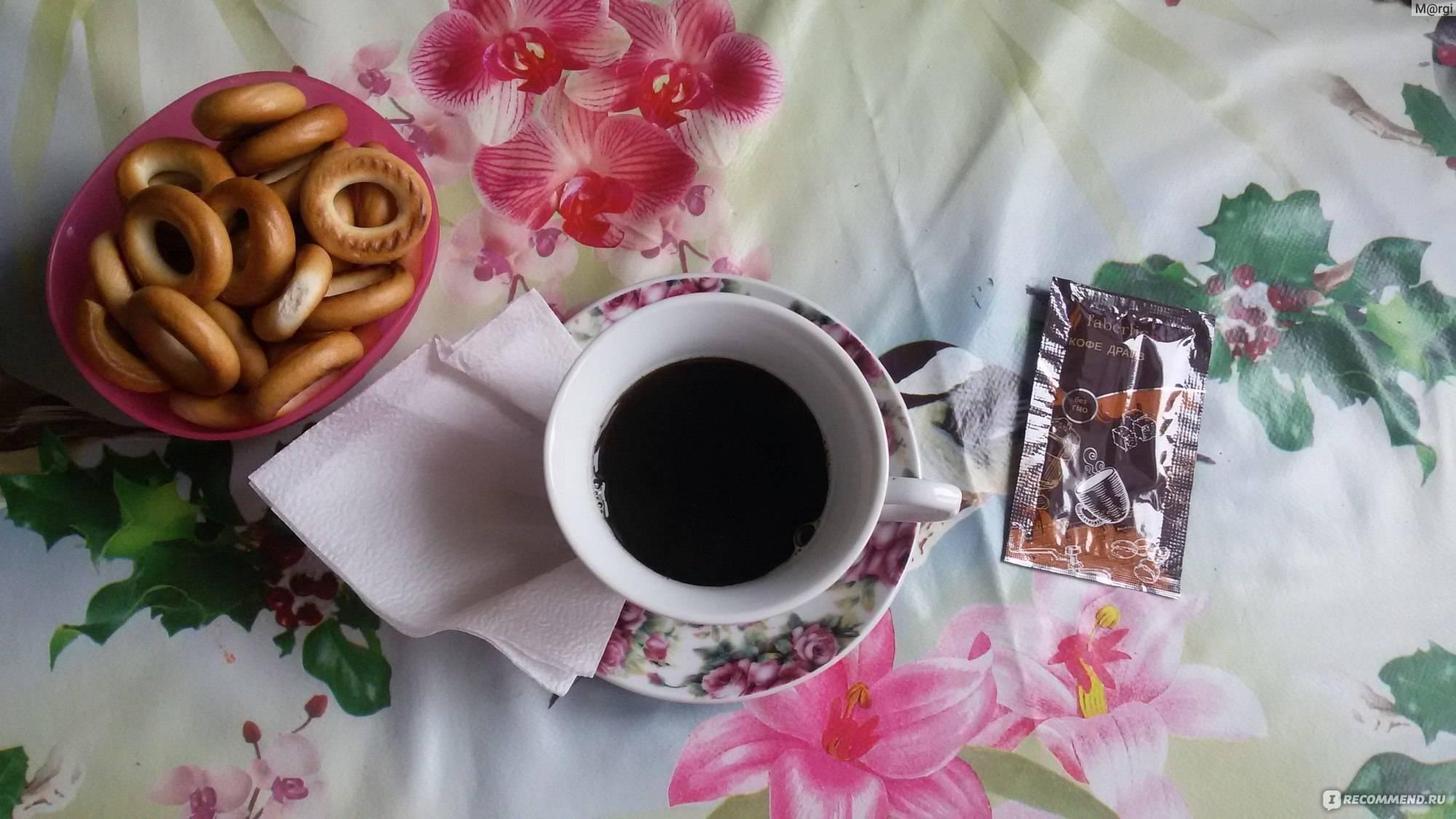 Гид по кофе: 15 видов бодрящего напитка