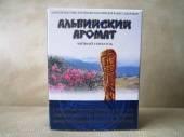 Рецепты алтайских чаев, которые понравились бы президенту владимиру путину