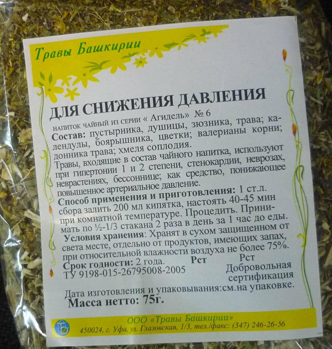 Чай для печени: травы для очищения, лечения, восстановления