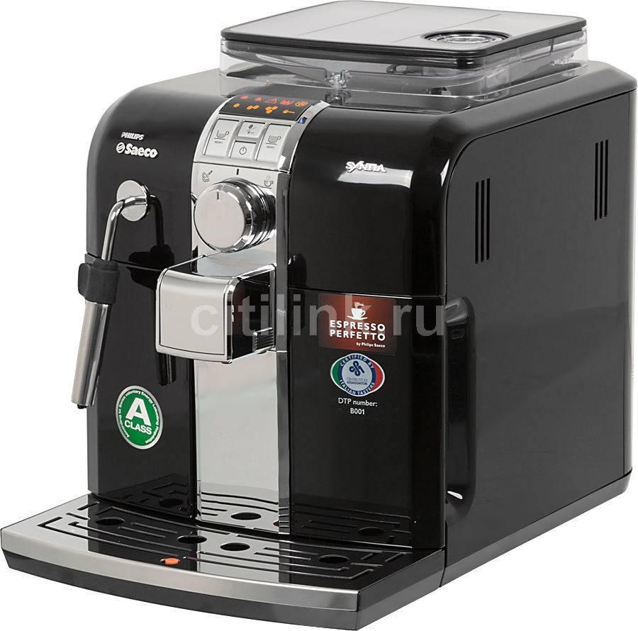 Обзор кофемашин торговой марки филипс