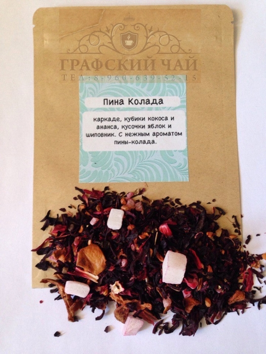Пей чай каркаде – худей без диет! | simpleslim