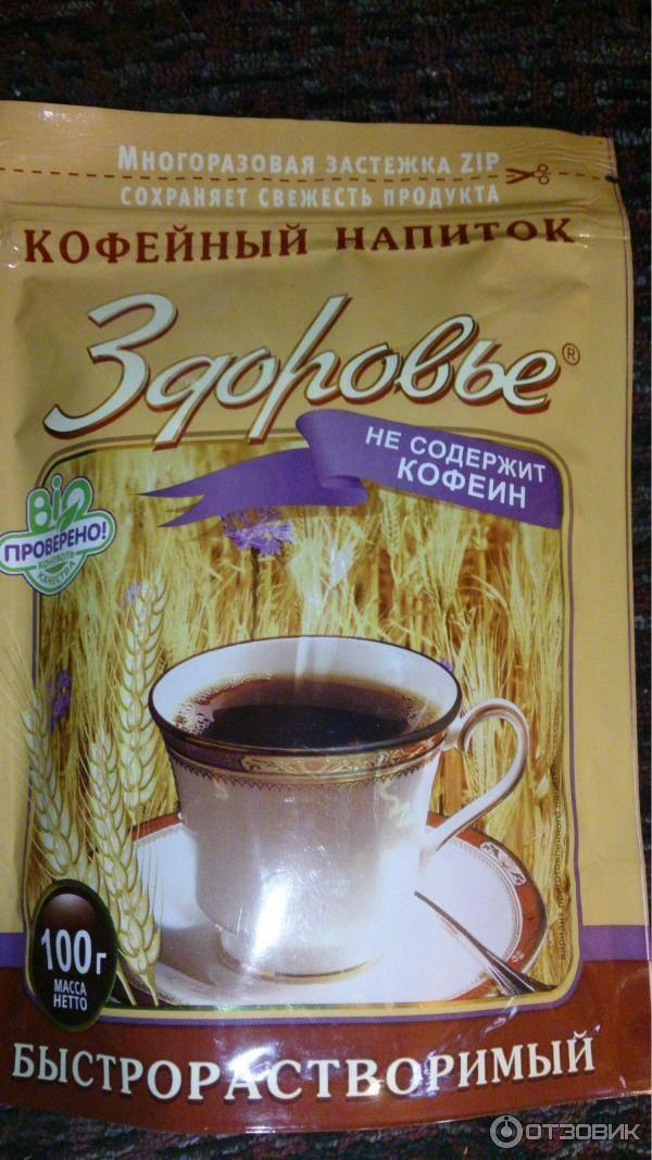Ячменный кофе — польза и вред, рецепты