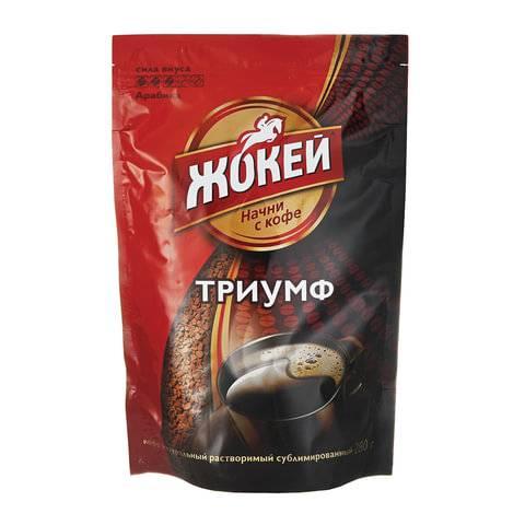 Кофе жокей отзывы