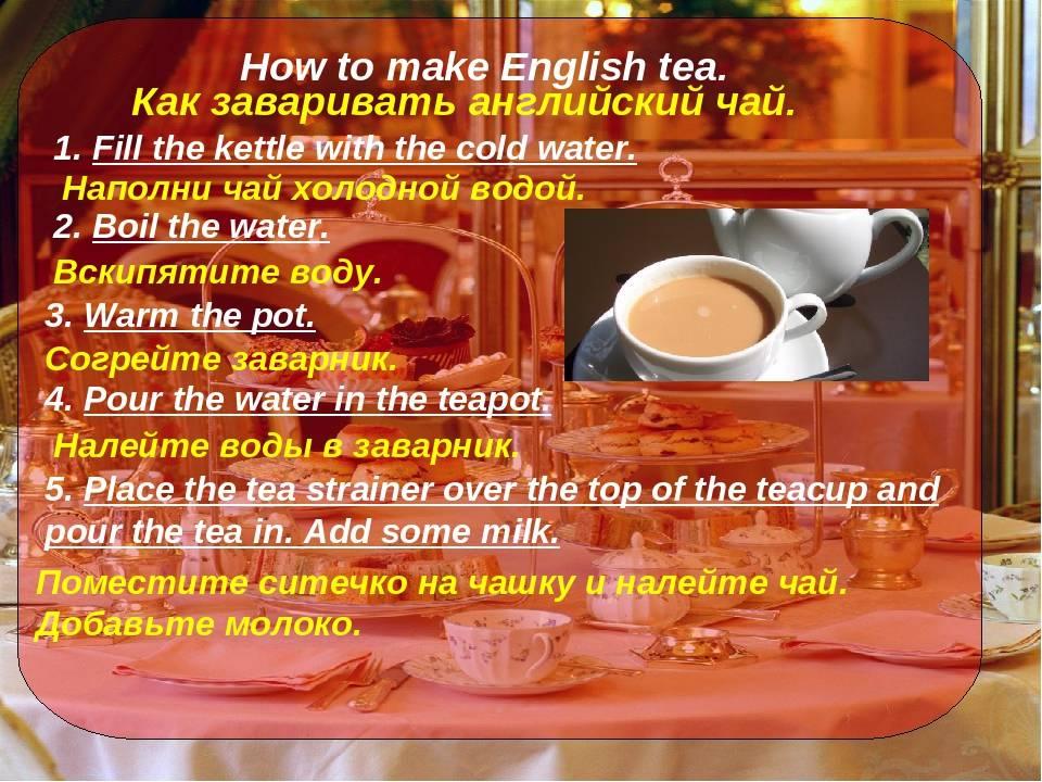 Еда на английском языке, приемы пищи с переводом