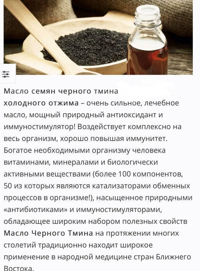 Чай с базиликом: чем полезен и чем вреден | польза и вред