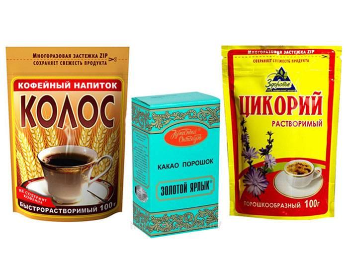 Со скольки лет детям можно пить кофе   кофе и здоровье