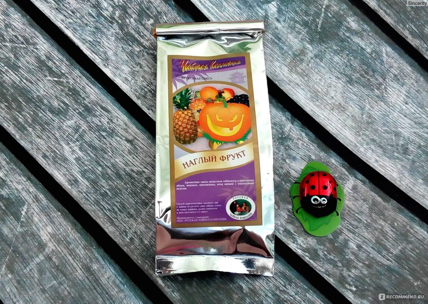 Чай нахальный фрукт: состав, описание, рецепт приготовления