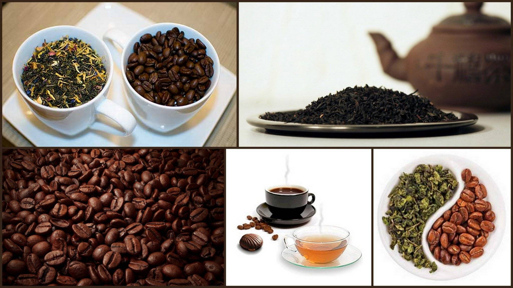 Чем заменить кофе по утрам для бодрости