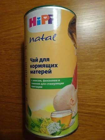 Чай с фенхелем для новорожденных, кормящих мам: как заваривать, отзывы