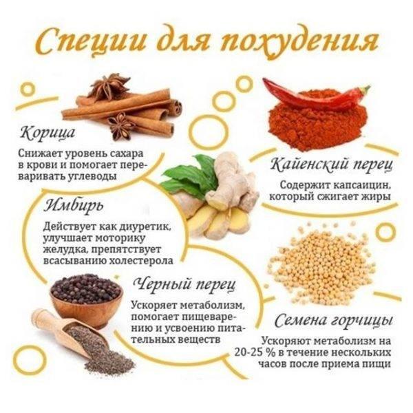 Кофе с имбирем: полезные свойства и возможный вред   польза и вред