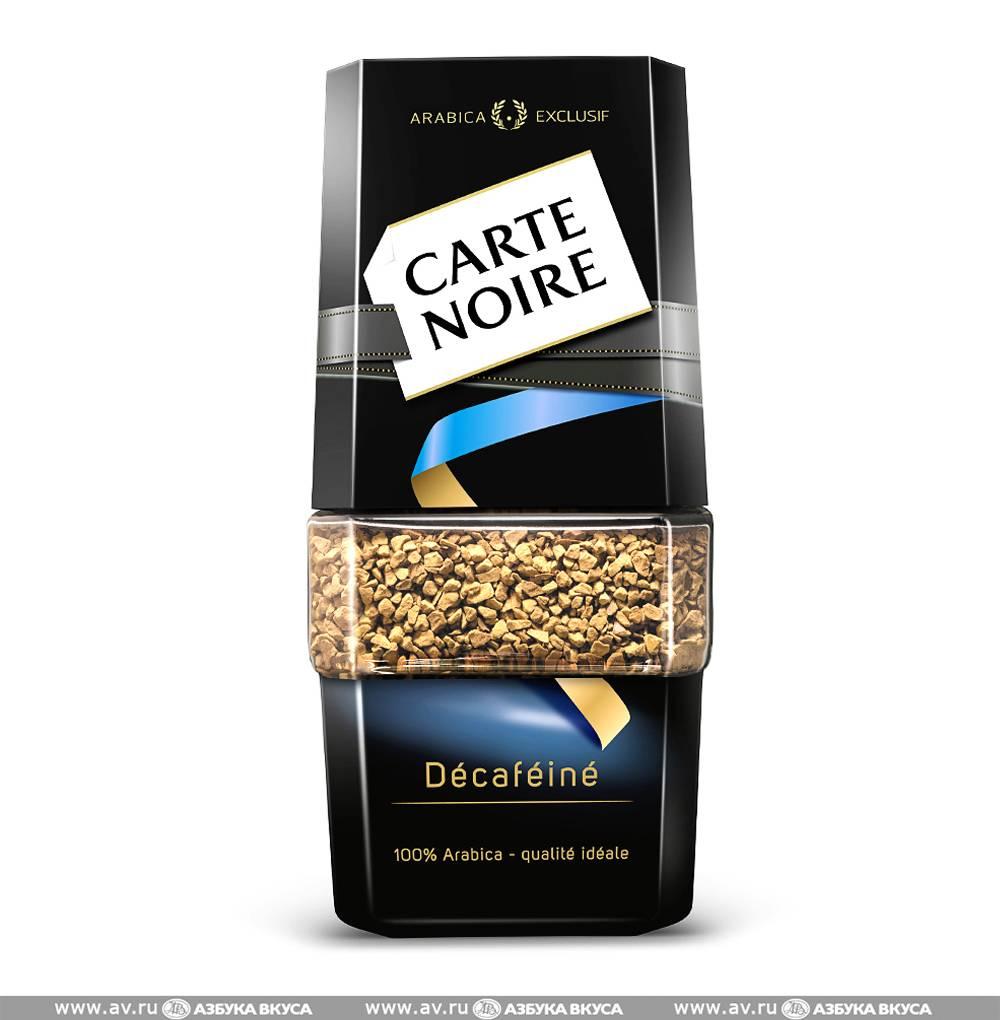 Кофе карт нуар (carte noire): описание, виды история марки