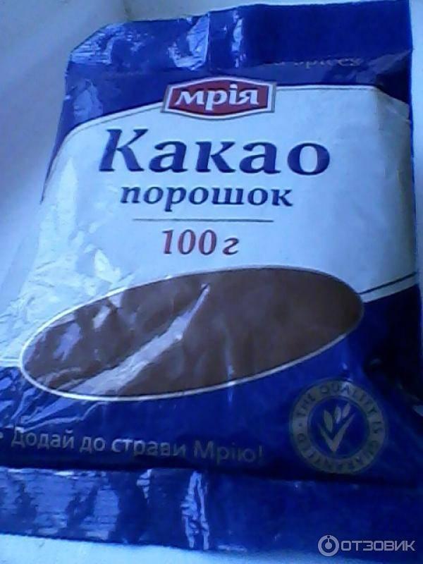 Алкализованный какао порошок: что это значит