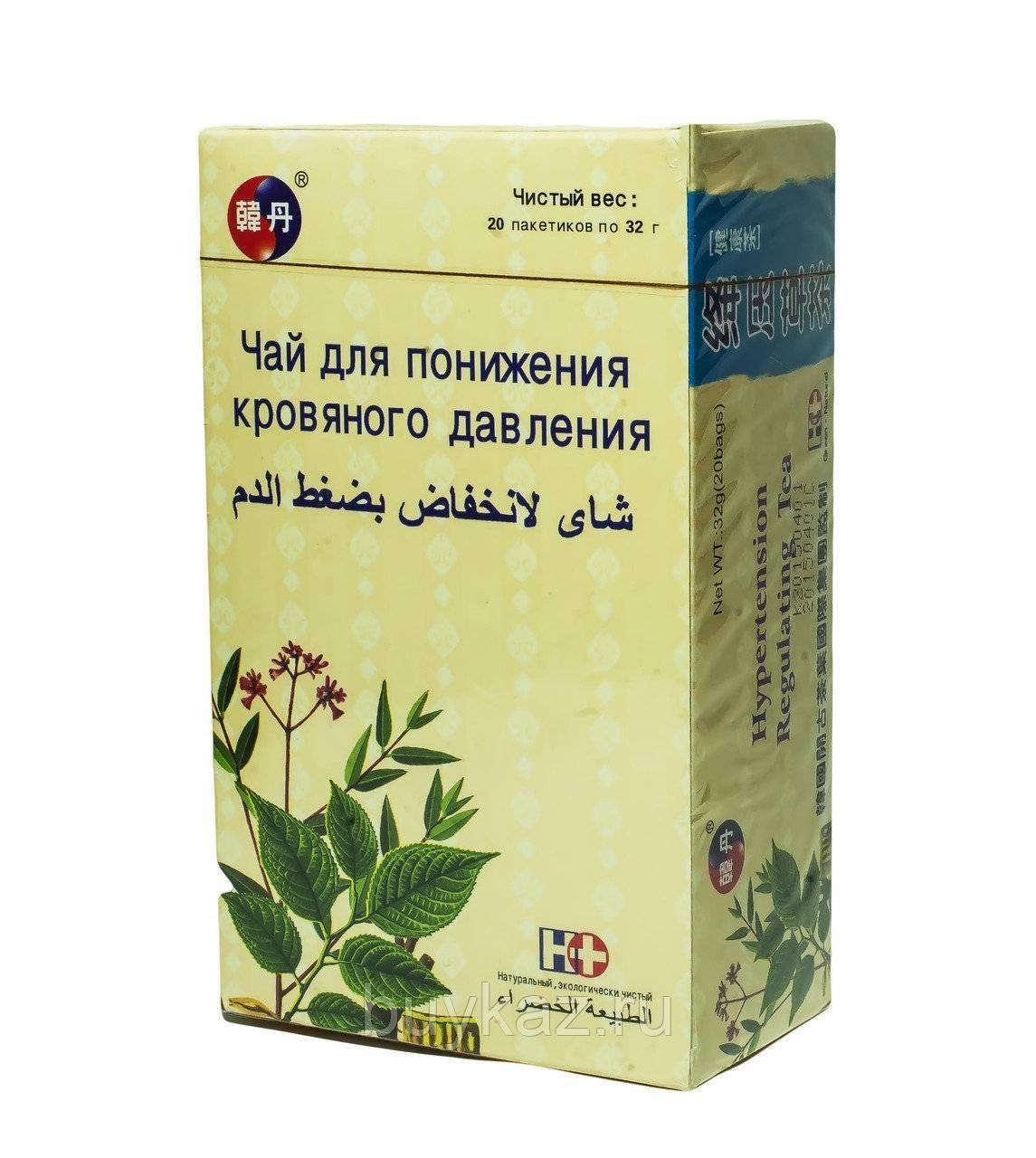 Какой чай повышает (поднимает) артериальное давление?