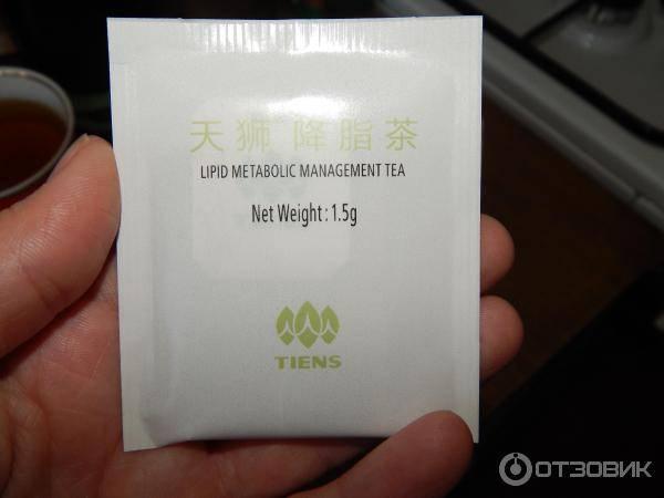 Чай тяньши – биологически активная добавка к пище: польза и вред, правила приема