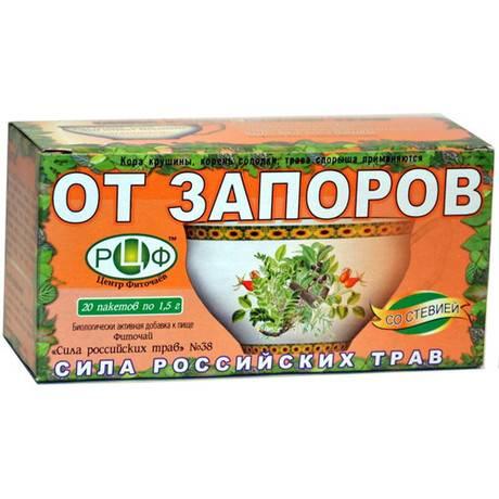 Слабительный чай от запоров: обзор лучших средств | fok-zdorovie.ru