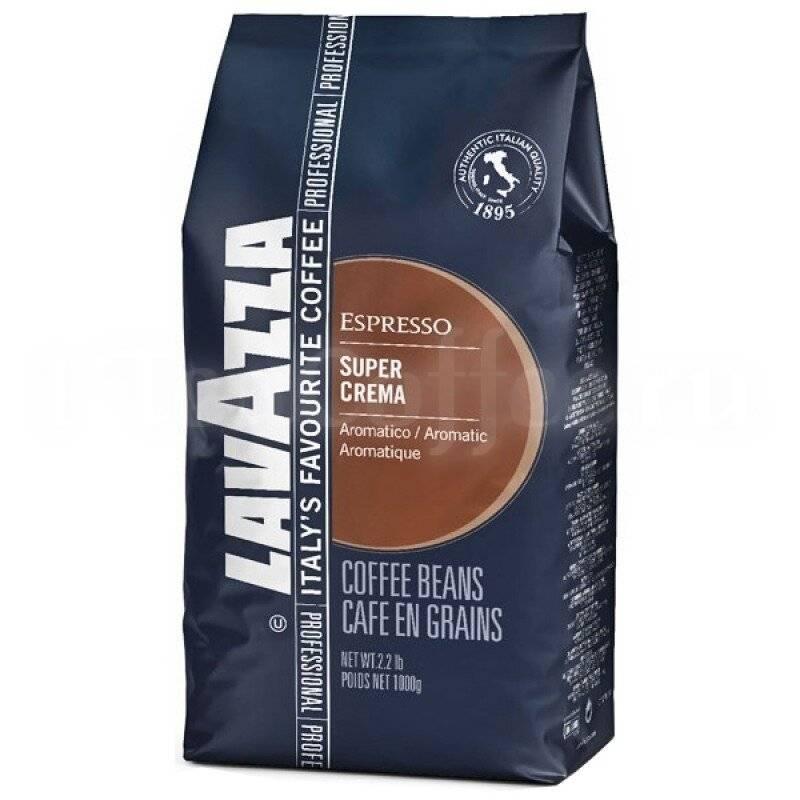 Кофе лавацца (lavazza) в зернах, молотый, растворимый - какой выбрать