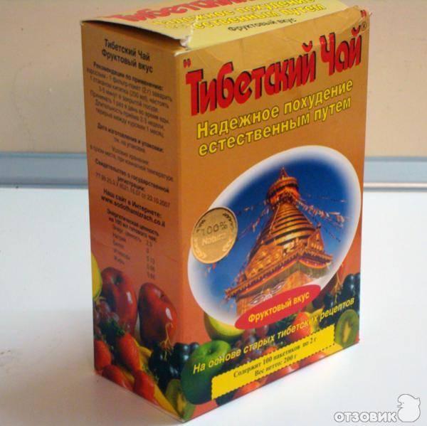 Тибетский чай: рецепт для очищения организма и состав напитка, сбор от курения и для молодости, отзывы об эффективности употребления