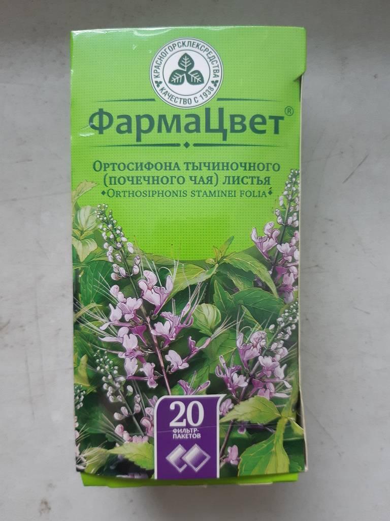 Почечный чай, инструкция по применению, его полезные свойства