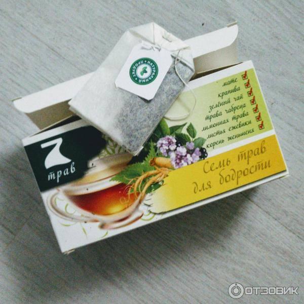 Какой чай лучше пить для бодрости, энергии и от усталости — топ 5 сортов