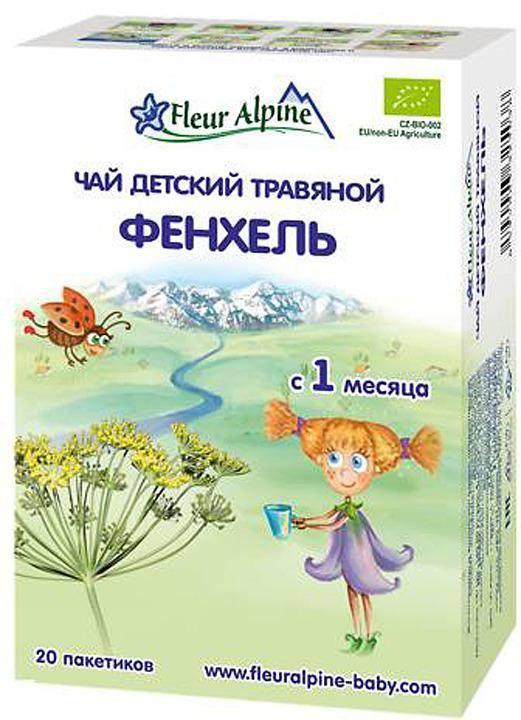Чай с фенхелем для новорожденных: инструкция к детскому фенхелевому чаю, отзывы